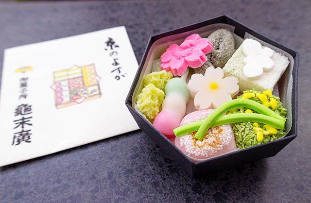 亀末廣 「京のよすが(ミニ)」1100円