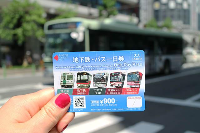 地下鉄・バス一日券 大人900円(税込)