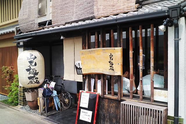 山本麺蔵 外観