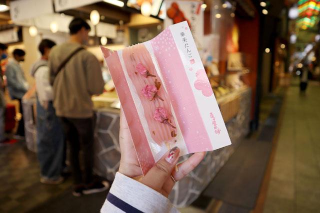 寺子屋本舗 「華美だんご」300円