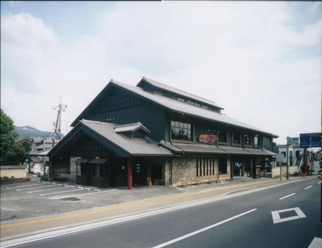 なら和み館 Restaurant & Cafe あをがき 外観