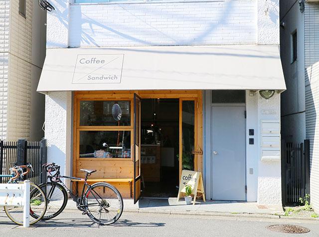 Your Daily Coffee 外観