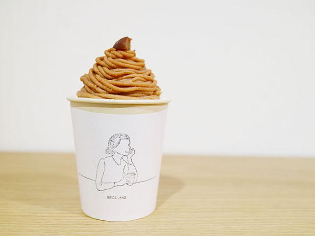 モンブランカップケーキ 580円
