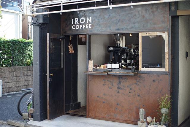 IRON COFFEE 外観