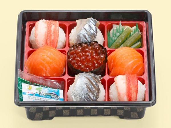 【新千歳空港限定】新千歳空港名物!北海てまり寿司