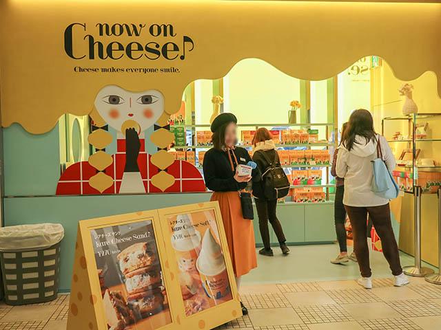 Now on Cheese♪(ナウオンチーズ) 外観