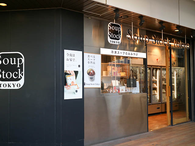 Soup Stock Tokyo(スープストックトーキョー) 外観