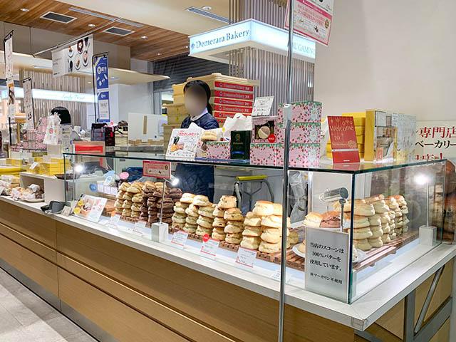 Demerara Bakery(デメララ・ベーカリー) 外観