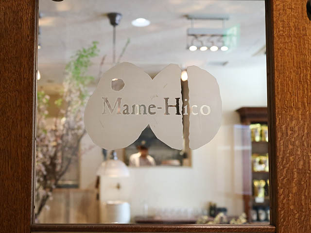 Cafe Mame-Hico(カフェマメヒコ) 公園通り店