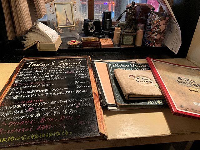 ブリキボタン CAFE&DINING メニュー