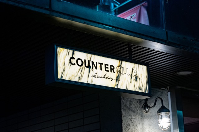 「COUNTER CLUB」外観