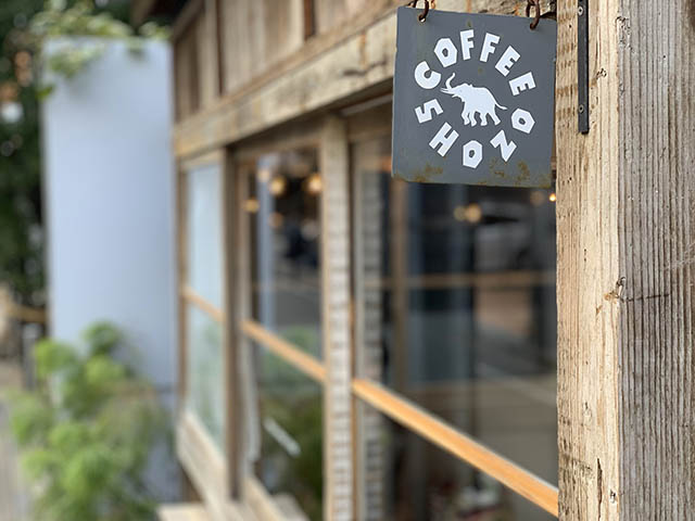 SHOZO COFFEE STORE(ショウゾウコーヒーストア)
