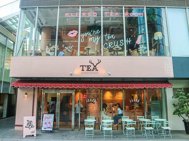 ALFRED TEA ROOM(アルフレッド ティー ルーム) 青山本店