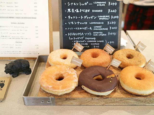 HIGUMA Doughnuts(ヒグマドーナツ)
