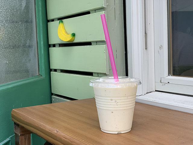 バナナジュース Mサイズ 260円(税込)