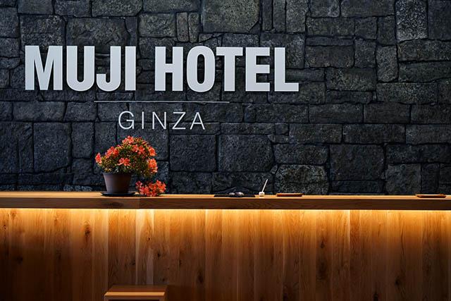 6階「MUJI HOTEL GINZA」フロント。