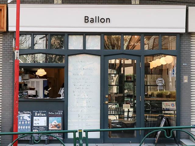 Ballon(バロン) 外観