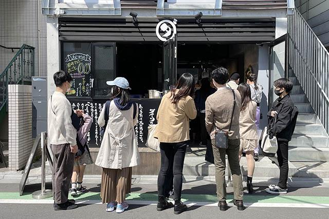 「ダイワ中目黒店」外観
