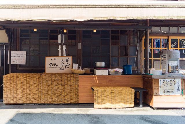 長瀞駅すぐ近くにある「そば処はやし」
