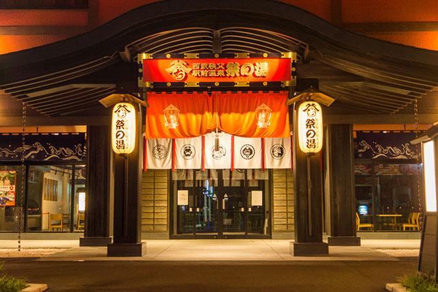 2017年にオープンしたばかりの「西武秩父駅前温泉 祭の湯」