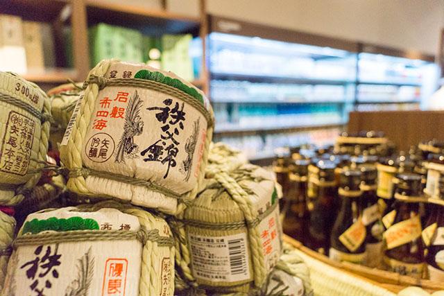 「秩父錦」。その土地名産のお酒は買いたくなりますよね。