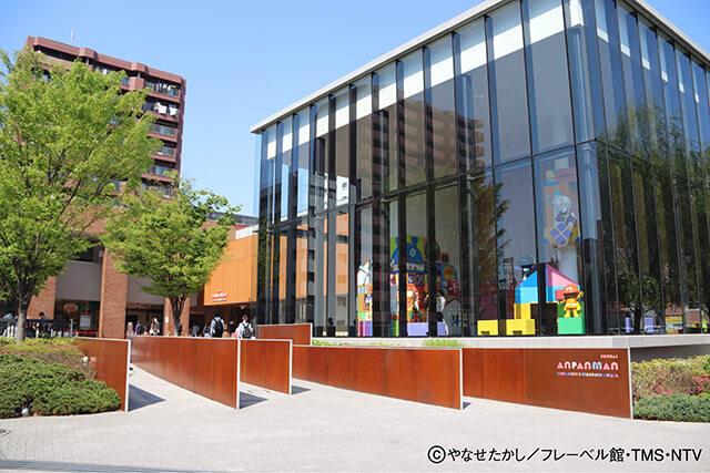 仙台駅東口から徒歩9分「仙台アンパンマンこどもミュージアム&モール」