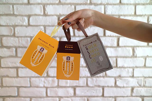 左から キャラメルラスク 4枚入り 495円/キャラメルバウム 2個入り 405円/ガトー醤油ショコラ 2個入り 594円(すべて税込)