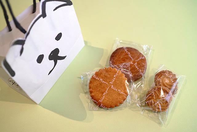 シブハチバッグ 焼菓子(3個入り) 865円(税込)