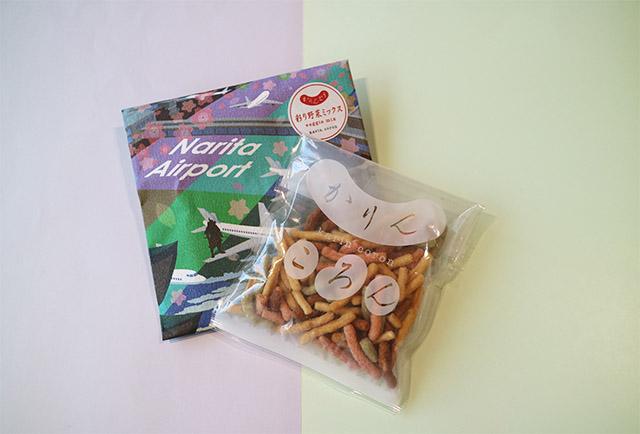 「かりんころん 彩り野菜味」 422円(税込)
