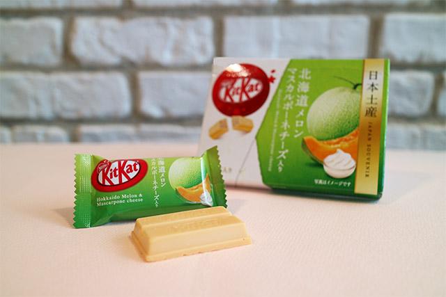 「キットカット北海道メロンマスカルポーネチーズ」1箱3枚入162円(税込)