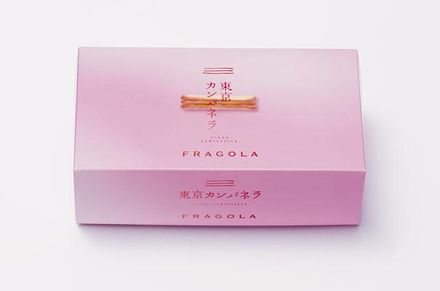 「東京カンパネラ FRAGOLA」10個入1300円 / 16個入2080円(税込)