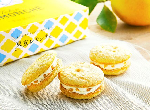 「レモンチェ」5個入972円 / 8個入1555円(税込)