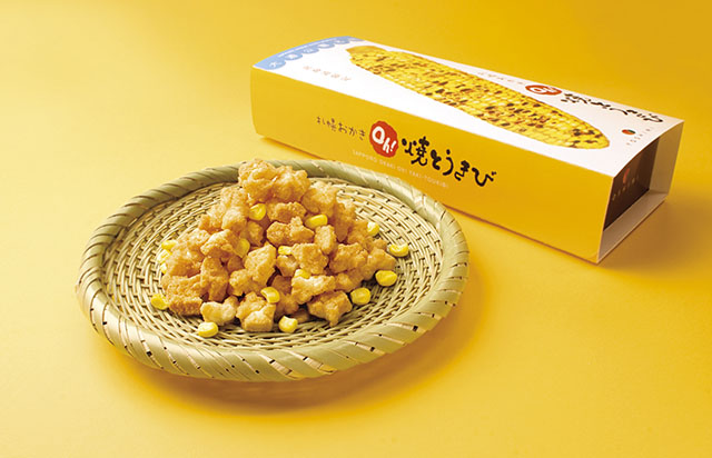「札幌おかきOh!焼きとうきび」6袋入 648円(税込)
