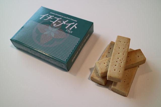 イチゴーメイト 1箱510円(税込)