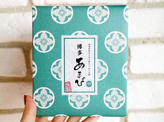 博多あまび 1箱1620円(税込)