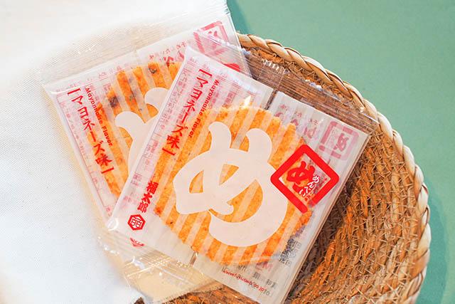 """めんべい""""マヨネーズ味"""" 8袋入540円"""