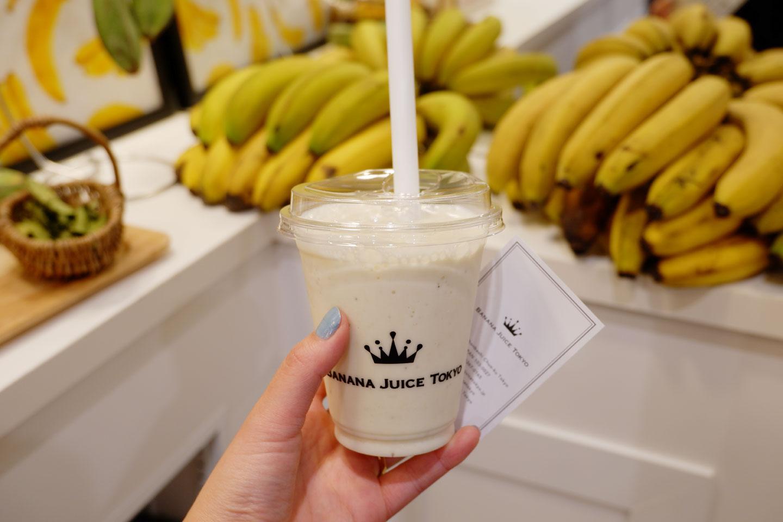 【厳選】東京都内の「バナナジュース」専門店7選|美容ビタミンで美肌&ダイエット効果も