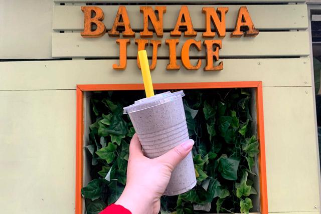 BANANA JUICE 「バナナジュース(牛乳ベース・Lサイズ)」340円+「黒ゴマ」20円