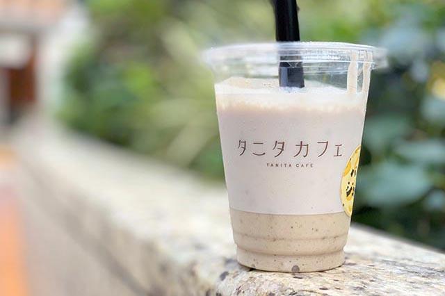 タニタカフェ 「濃厚バナナジュース」490円(税込)