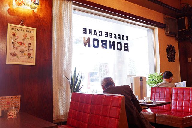 喫茶ボンボン 店内