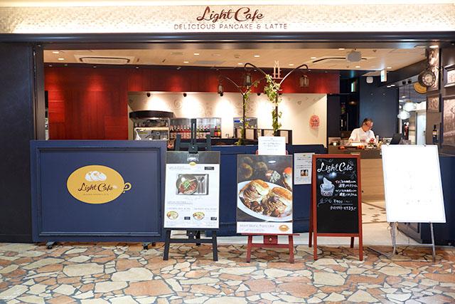 Light Cafe(ライトカフェ) セントラルパーク店 外観