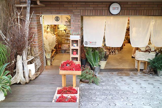 「TOKYO FANTASTIC OMOTESANDO(トーキョーファンタスティック表参道)」 外観