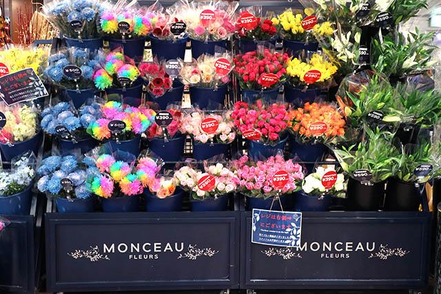 「MONCEAU FLEURS(モンソーフルール) NISHIGINZA店」