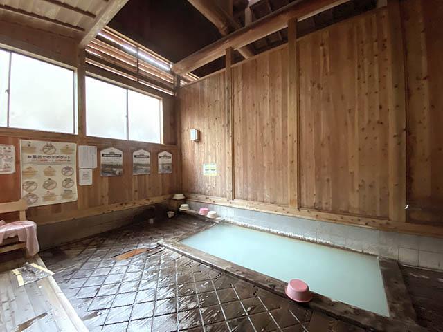 草津温泉 共同浴場 地蔵の湯