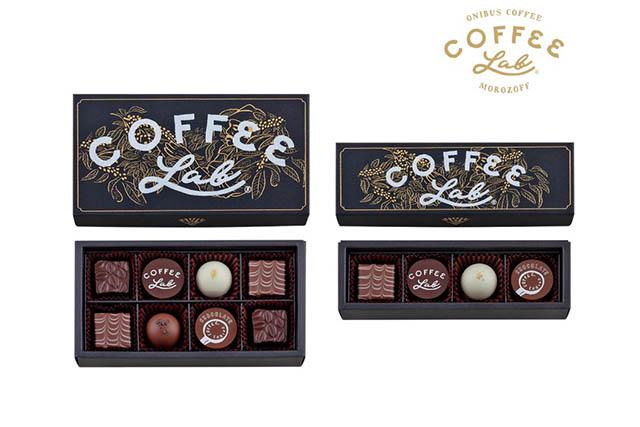 モロゾフ×オニバスコーヒー「ONIBUS CHOCOLAT- オニバスショコラ -」4個入り600円 / 8個入り1,200円(ともに税抜)