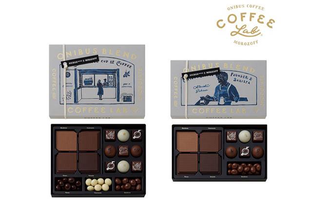 モロゾフ×オニバスコーヒー「ONIBUS BLEND -オニバスブレンド-」18個入り1,500円 / 21個入り2,100円(ともに税抜)