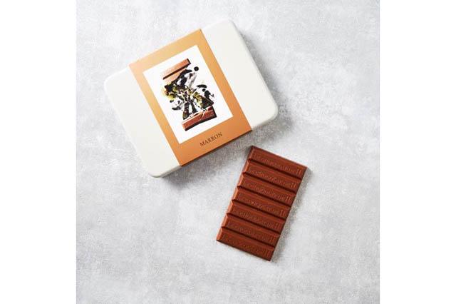 ル ショコラ ドゥ アッシュ「Tablette de chocolat MARRON(タブレットショコラ 栗)」1,980円(税込)