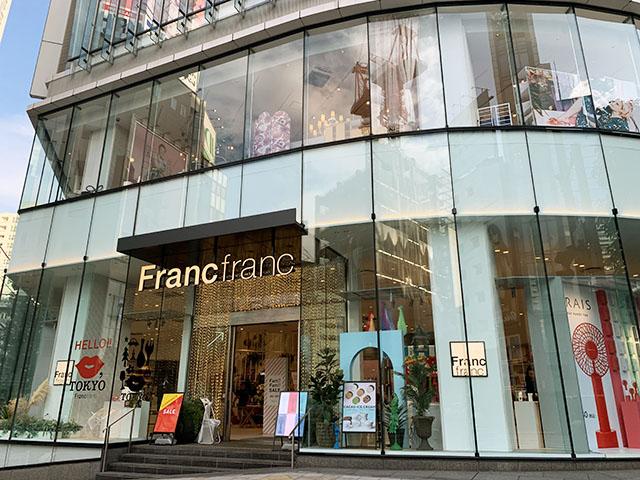 Francfranc(フランフラン)外観