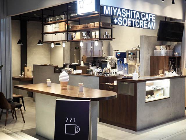 MIYASHITA CAFE(ミヤシタカフェ)