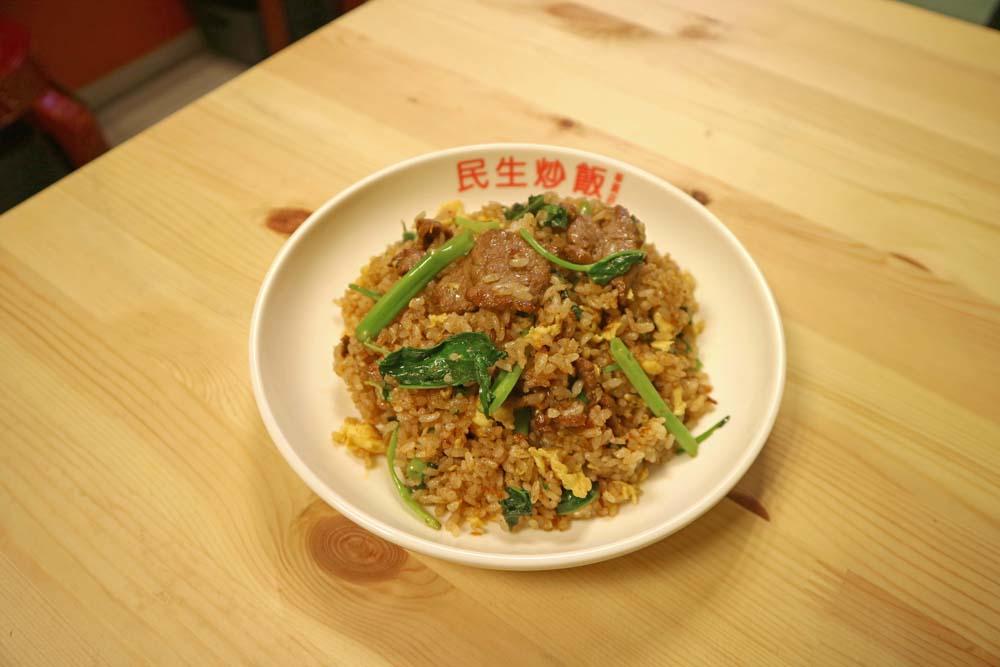 「牛肉炒飯」1000円(税込)